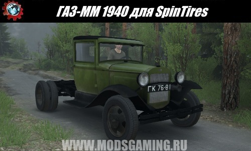 SpinTires download mod Truck GAZ-MM 1940