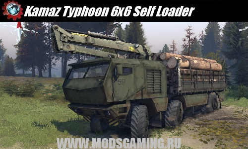 SPIN TIRES download mod truck Kamaz Typhoon 6x6 Self Loader