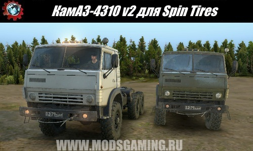 Spin Tires download mod truck KamAZ-4310 v2