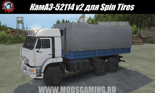 Spin Tires download mod truck KAMAZ-52114 v2