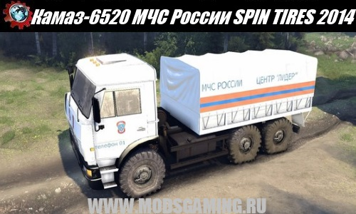 "SPIN TIRES 2014 download mod car Kamaz-6520 ""Russian Emergencies Ministry"""