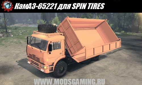 SPIN TIRES download mod truck KAMAZ-65221