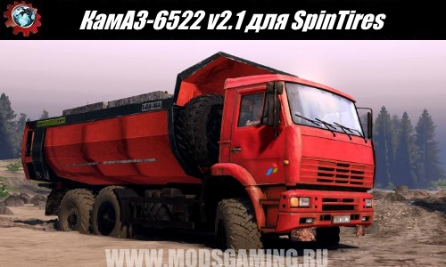 Spin Tires download mod truck KamAZ-6522 v2.1