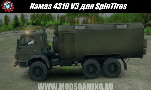 SpinTires download mod Truck Kamaz 4310 V3