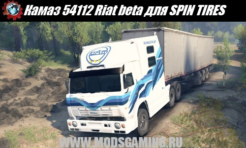 SPIN TIRES download mod truck Kamaz 54112 Riat beta
