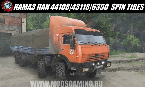 SPIN TIRES download mod truck KAMAZ PAK 44108 | 43118 | 6350 of 03/03/16