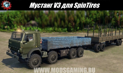 SpinTires download mod Truck Mustang V3