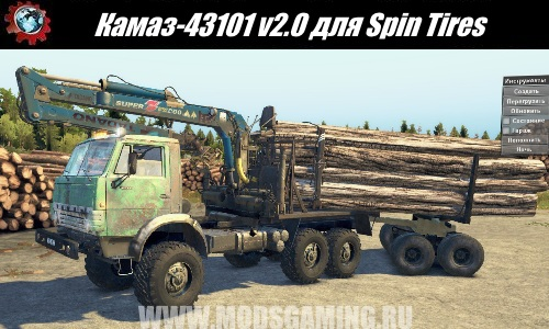 Spin Tires download mod truck Kamaz-43101 v2.0