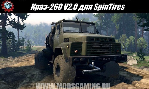 SpinTires download mod truck KrAZ-260 V2.0