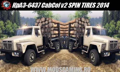 SPIN TIRES 2014 скачать мод машина КрАЗ-6437 CabCol v2