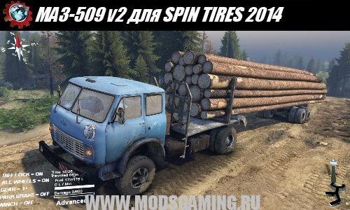 SPIN TIRES 2014 download mod truck MAZ-509 v2