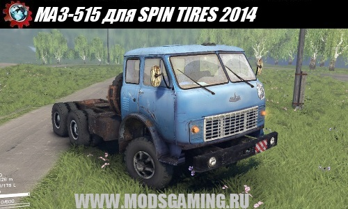 SPIN TIRES 2014 download mod truck MAZ-515