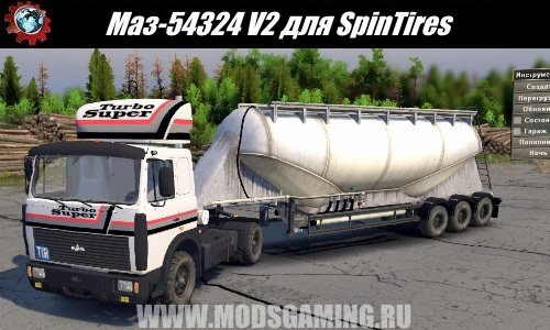 SpinTires download mod Truck MAZ-54324 V2