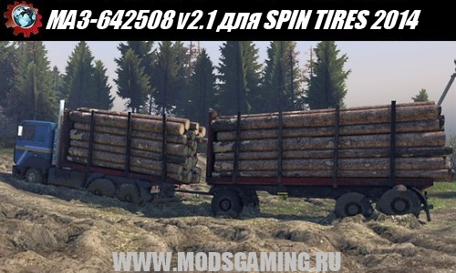 SPIN TIRES 2014 download mod car MAZ-642508 v2.1