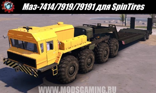 Spin Tires download mod truck MAZ-7414/7919/79 191