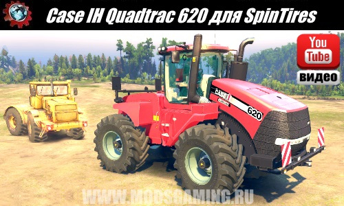 Spin Tires download mod Case IH Quadtrac 620 tractors