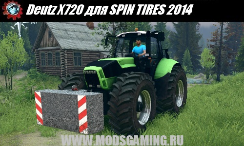 SPIN TIRES 2014 download mod tractor Deutz X720