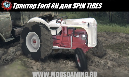SPIN TIRES download mod Ford 8N tractor