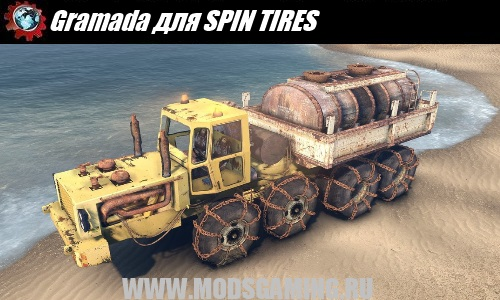 SPIN TIRES download mod tractor Gramada