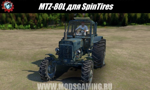 SpinTires download mod tractor MTZ-80L