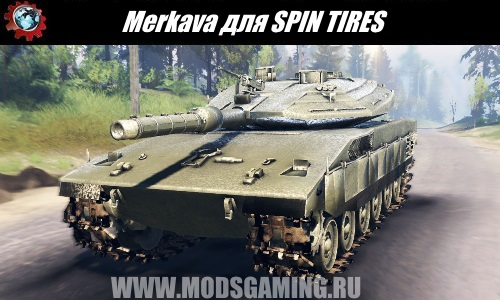 SPIN TIRES download mod Merkava tank for 03/03/16