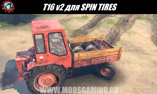 SPIN TIRES download mod T16 v2 tractor 3/3/16