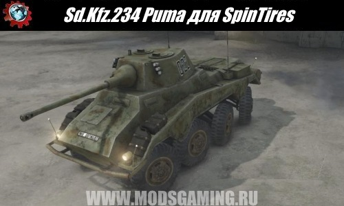Spin Tires download mod Sd.Kfz.234 armored personnel carrier Puma