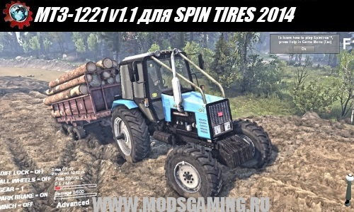 SPIN TIRES 2014 mod download MTZ-1221 v1.1