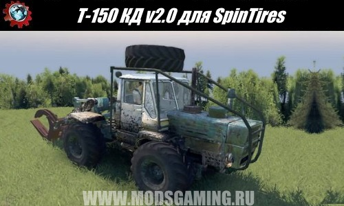 Spin Tires download mod tractor T-150 CD v2.0