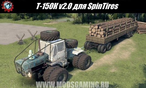 Spin Tires download mod Tractor T-150K v2.0