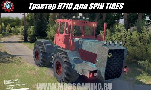 SPIN TIRES download mod tractor K 710 03/03/16