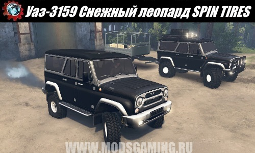 "SPIN TIRES download mod SUV UAZ-3159 ""Snow Leopard"" for 3/3/16"