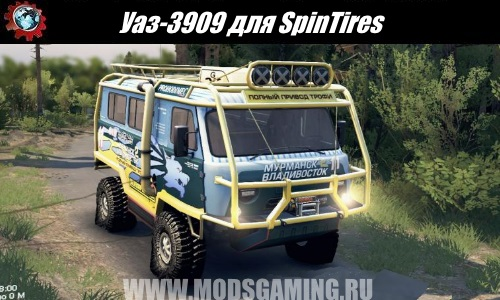 Spin Tires download mod SUV UAZ-3909