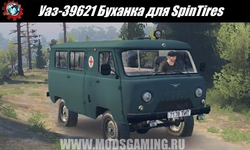 Spin Tires download mod SUV UAZ-39621 Loaf