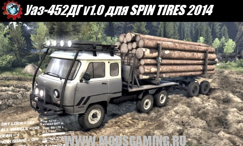 SPIN TIRES 2014 download mod car UAZ-452DG v1.0