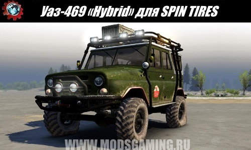 SPIN TIRES download mod SUV UAZ-469 «Hybrid» on GAZ-66