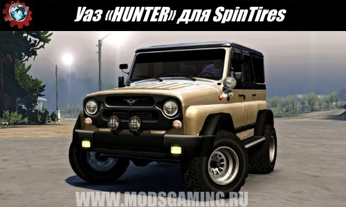 Spin Tires download mod SUV UAZ «HUNTER»