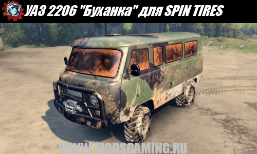 "SPIN TIRES download mod SUV UAZ 2206 ""loaf"""