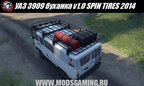 SPIN TIRES 2014 download mod car UAZ_3909 loaf v1.0