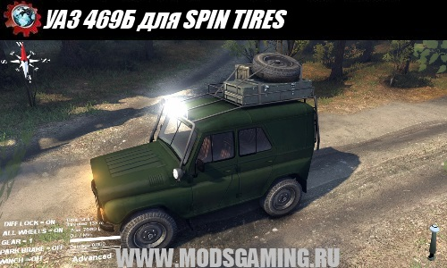 SPIN TIRES download mod SUV UAZ 469B