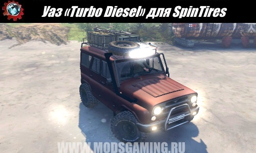 SpinTires download mod SUV UAZ «Turbo Diesel»