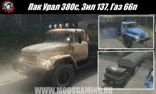 SpinTires download mod Pak 380S trucks Ural, Zil 137, Gas 66p