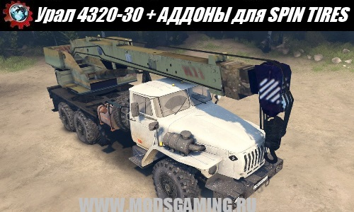 SPIN TIRES download mod truck Ural 4320-30 + addons