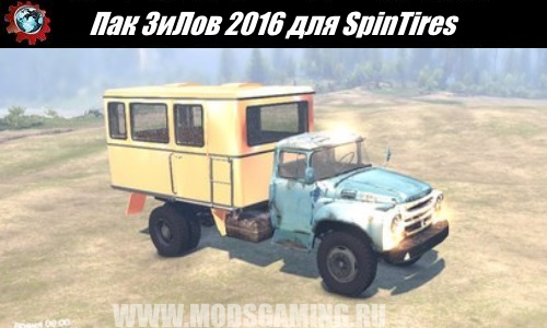 SpinTires download mod Truck Pak ZIL 2016