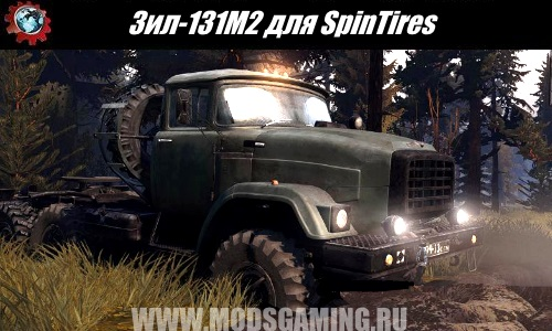 Spin Tires download mod Truck Zil-131 M 2