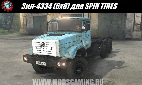 SPINTIRES download mod truck ZIL-4334 (6x6) for 03/03/16