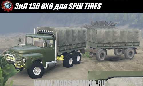 SPIN TIRES download mod truck ZIL 130 6X6