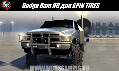 SPIN TIRES download mod car Dodge Ram HD