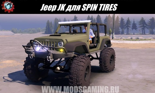 SPIN TIRES download mod SUV Jeep JK lkz 03.03.16