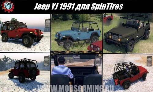 SpinTires download SUV Jeep YJ 1991